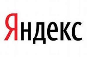 Конкурс по поиску уязвимостей в веб-сервисах Яндекса