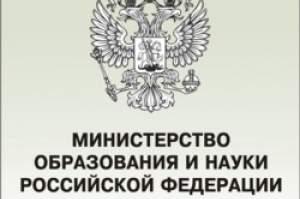 Гранты Президента РФ для поддержки ведущих научных школ Российской Федерации в 2016-2017 гг