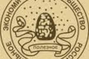 Всероссийский конкурс кафедр и образовательных программ