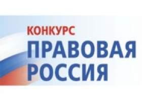 XI Всероссийский профессиональный конкурс